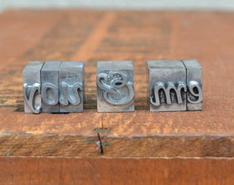 Ships Free - You & Me - Vintage letterpress metal type collection - wedding, anniversary, love, girlfriend, boyfriend, industrial TS1009