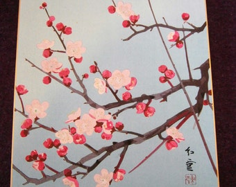 Watercolor Painting CHerry Blossoms Signed Chinese Japanese Calligraphy Vintage Tree Branch Spring