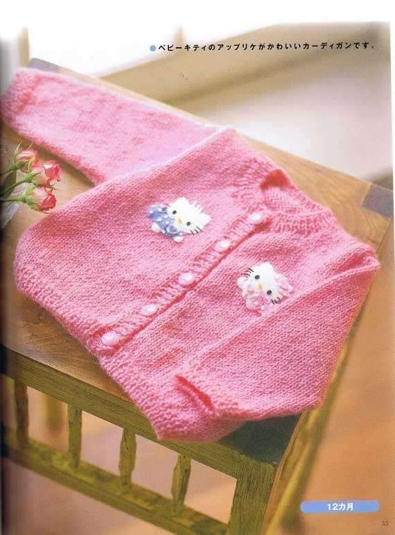 Knitting Pattern For Hello Kitty Sweater : Hello Kitty Kids Sweater - Knit Patterns - Crochet Patterns - Japanese C...
