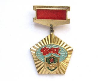 Soviet Badge, Frontier guard, USSR award, State's border, Communism, Vintage collectible metal badge, Made in USSR, 1980s