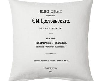 Crime and Punishment  by Fyodor Dostoyevsky  Pillow Cover, Book pillow cover.
