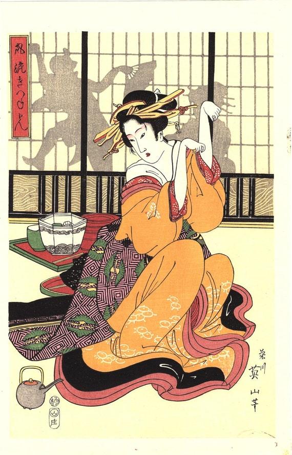 "Japanese Ukiyoe, Woodblock print, Eizan, ""Furyu Kitsune Ken"""