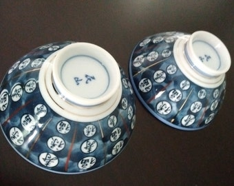 Japanese Blue and White Porcelain Rice Bowls