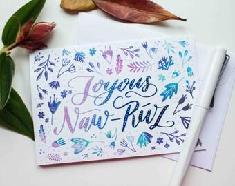 Joyous Naw-Rúz (Purple Blue), Baha'i Greeting Card, Baha'i Holy Day