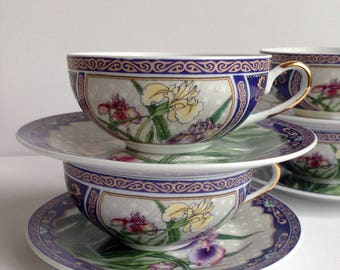 Beautiful Set of Four Vintage Floral Chinese Cups and Saucers i