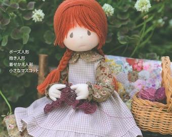 Mari Yoneyama Handmade Dolls Japanese Craft Book Fairytale doll Clothes Yoneyama Mari