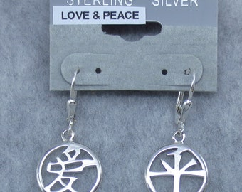 Love & Peace Chinese Symbol Leverback Earrings Sterling Silver - 200936 - Free Shipping to the USA