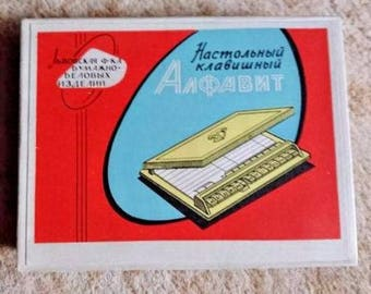 Table notebook - the alphabet of the USSR