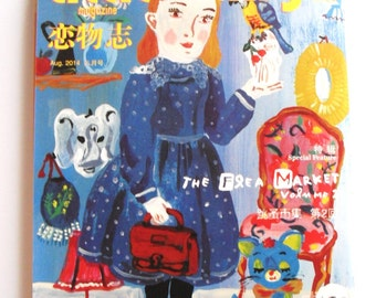 Little thing magazine from Japan-issue 37, The Flea Market, August 2014, artist magazine/creative/illustration/fashion