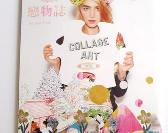 Little thing magazine from Japan-Collage Art issue 38, October 2014, artist magazine/creative/illustration/fashion