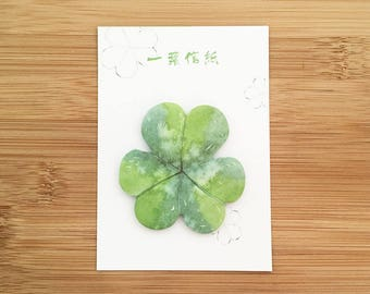 Watercolor Leaf Sticky Notes - Dark Green (1 pc) Korean Stationery Paper Note Planner Memo Pad Notepad