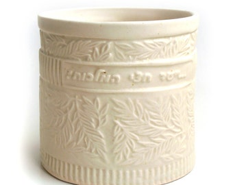 Romantic bible verse on a white planter – Anything for you