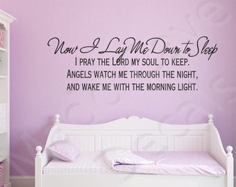 Now I Lay Me Down Vinyl Wall Decal Quote Scripture