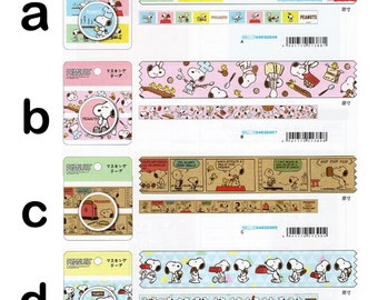 Snoopy Masking Tapes