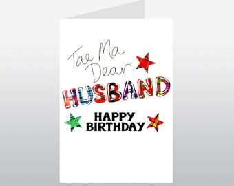 Tartan Words Card Husband WWTW11