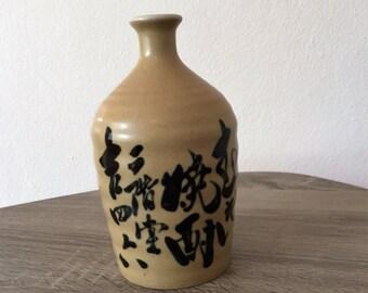 Vintage Cream Sake Bottle