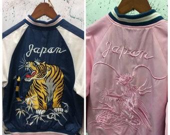 SALE 25% Vintage Reversible Tiger Roar Dragon Silk Pink Bomber Jacket Japan Sukajan Souvenir Jacket