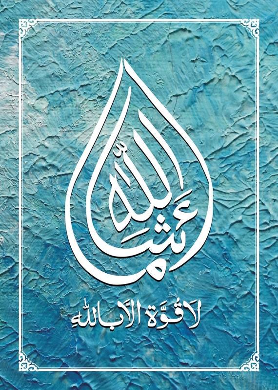 Masha Allah Islamic Calligraphy Canvas Art Print