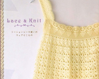 25 Crochet Patterns  - Hamanaka 2010 Lace&Knit - Japanese Crochet ebook - Japanese Craft book - Instant download