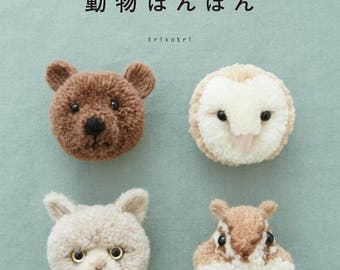 Cute Animals, Japanese Ebook, Kawaii Ebook, handmade wool ball, Free Shipping No1