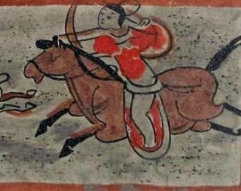 Peinture chinoise sur papier de riz. Chinese painting on rice paper. Jyayugan, Gansu