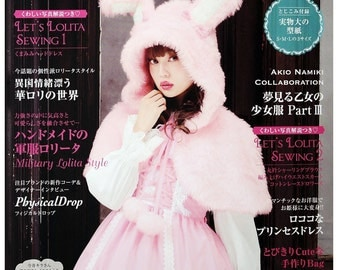 LOLITA Cosplay  Vol.10  n4316 Japanese Sewing Pattern Book