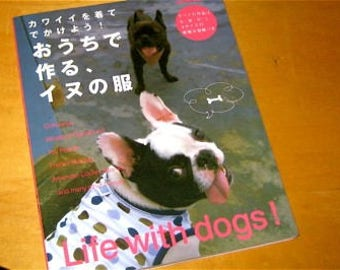 Japanese Pattern Book Life with Dogs