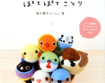 Cute Felt Wool Birds - Japanese Craft Book