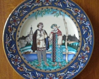 S A L E     Heinrich Villeroy & Boch The Snow Maiden No 22 - H.18.1.3 collector plate