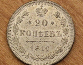 1916 Russian Empire 20 Kopeks Silver Coin