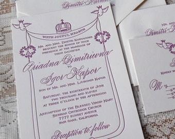 Letterpress Wedding Invitation Sample, Wedding invitation, Russian Wedding Invitation, Orthodox Wedding Invitations, Christian Invitations