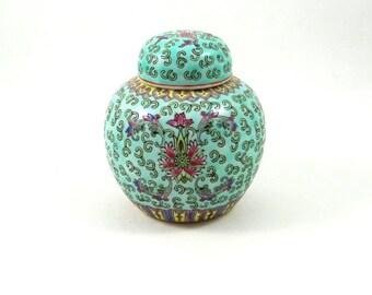 Vintage Porcelain Ginger Jar from Zhongguo Jingdezhen China