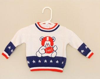 Football Teddy Bear Sweater- 6-9 months