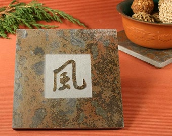 Slate Trivet / Hot Plate - Kanji Wind on Copper Slate