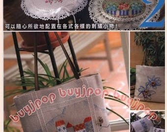 Out Of Print TC Totsuka Sadako Japanese Embroidery Stitch Pattern Book Applique 100