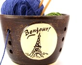 OOLaLa - A Yarn Bowl for Francophiles - Ready to Ship
