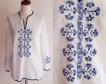 Vintage Peasant Blouse - 1970's Greek Embroidered Blouse  - Size S