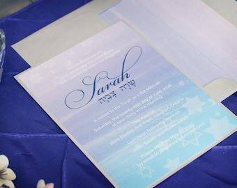 Bat Mitzvah Invitations - Watercolour Bat Mitzvah Invitations - Ombre Bat Mitzvah Invitations - Purple Bat Mitzvah Invitations