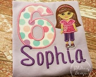 Dora & Friends Into the City Birthday Custom Tee Shirt - Customizable -  Infant to Youth 83b