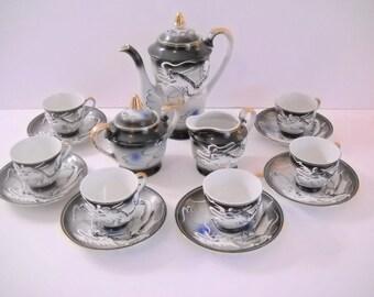 Dragon Ware 17 piece Tea Set