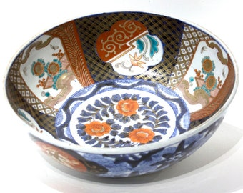 Authentic Japanese Hand Painted Bowl - FREE SHIPPING