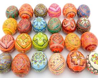 Set of 24 Wooden Ukrainian Pysanky Pysanka Easter Painted Eggs. Polish Pisankі. Czech Kraslice. (art. 2048)