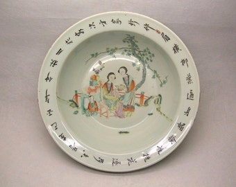 Unusual Antique Chinese Famille Rose Porcelain Basin Signed