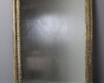 Antique Distressed Mirror