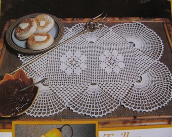 Twilleys Crochet Pattern 6357 PDF Download Crochet Doilies Large & Small Place Mats Tray Cloths Shabby Chic Vintage Crochet