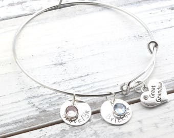 Great Grandma Personalized Hand Stamped Adjustable Wire Bangle Bracelet