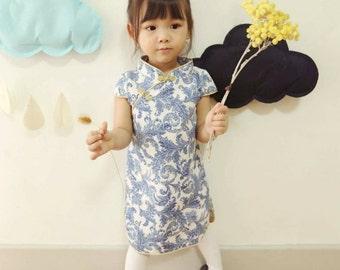 chinese blue white ware fabric 1/2 yard