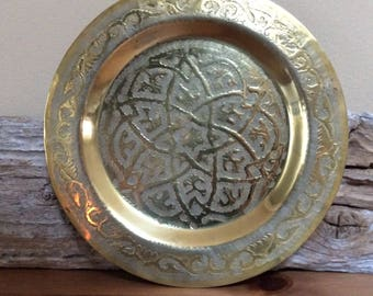 Vintage Brass Plate with Beatiful Intricate Designs Made in India Candle Holder, Jewelry Tray, Decorative Dish