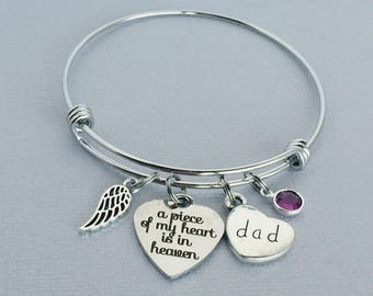 Dad Memorial Bangle, A Piece of My Heart is in Heaven, Loss of Father, Dad Remembrance Bracelet, Sympathy Gift, Memorial Jewelry, MEM003