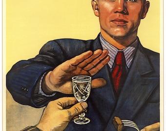 Soviet propaganda print NYET! 1951 vintage USSR  repro